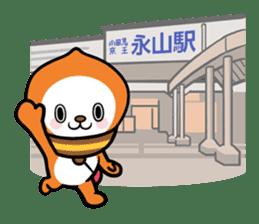 naga-don sticker #767987