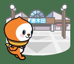 naga-don sticker #767988