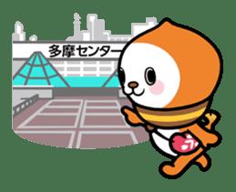 naga-don sticker #767990