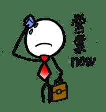 Business Stick Figures sticker #768153