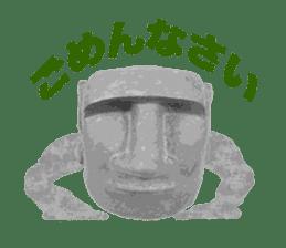I love Moai. sticker #768717