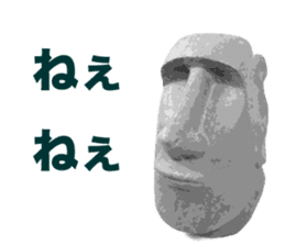 I love Moai. sticker #768722