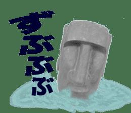I love Moai. sticker #768724