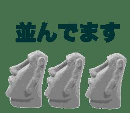 I love Moai. sticker #768725