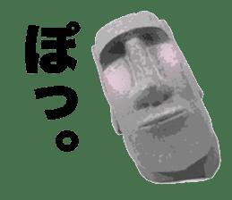 I love Moai. sticker #768728