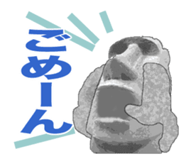 I love Moai. sticker #768732
