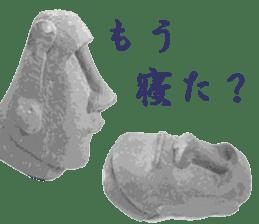 I love Moai. sticker #768733