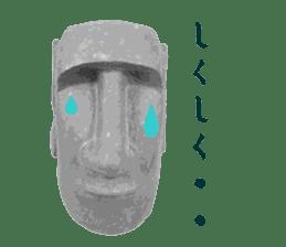 I love Moai. sticker #768737