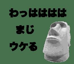 I love Moai. sticker #768739