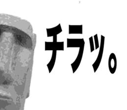 I love Moai. sticker #768741