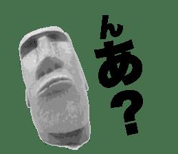 I love Moai. sticker #768743