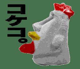 I love Moai. sticker #768745