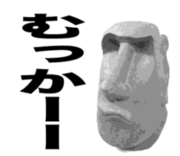 I love Moai. sticker #768746