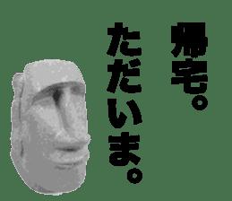 I love Moai. sticker #768747