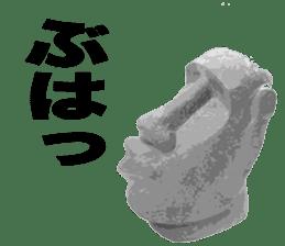 I love Moai. sticker #768748