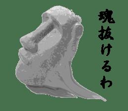 I love Moai. sticker #768749