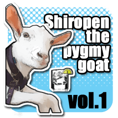 Shiropen the pygmy goat vol.1