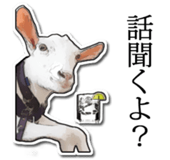 Shiropen the pygmy goat vol.1 sticker #769355