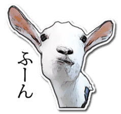 Shiropen the pygmy goat vol.1 sticker #769363