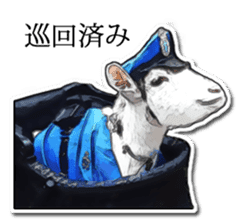 Shiropen the pygmy goat vol.1 sticker #769388