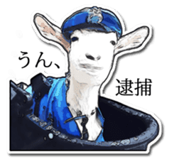 Shiropen the pygmy goat vol.1 sticker #769389