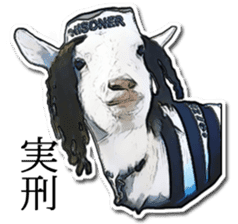 Shiropen the pygmy goat vol.1 sticker #769390