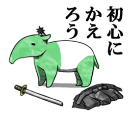 Samurai Mr.Bakumatsu sticker #769793
