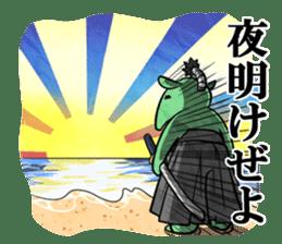 Samurai Mr.Bakumatsu sticker #769795