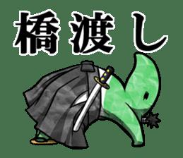 Samurai Mr.Bakumatsu sticker #769804