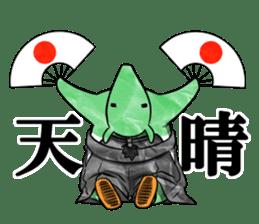 Samurai Mr.Bakumatsu sticker #769826