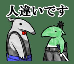 Samurai Mr.Bakumatsu sticker #769830