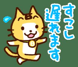 Blood type cat sticker sticker #770192