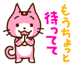 Blood type cat sticker sticker #770193