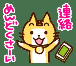 Blood type cat sticker sticker #770196