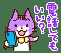 Blood type cat sticker sticker #770198