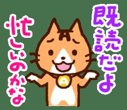 Blood type cat sticker sticker #770199