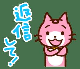 Blood type cat sticker sticker #770201