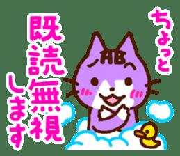 Blood type cat sticker sticker #770202
