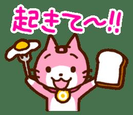 Blood type cat sticker sticker #770205