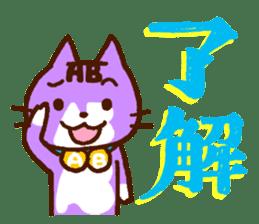 Blood type cat sticker sticker #770210