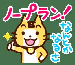 Blood type cat sticker sticker #770212