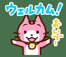 Blood type cat sticker sticker #770213