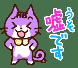 Blood type cat sticker sticker #770214