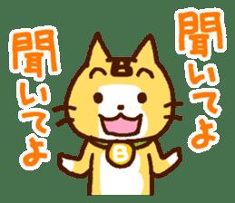 Blood type cat sticker sticker #770216