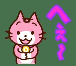Blood type cat sticker sticker #770217