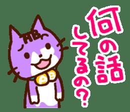 Blood type cat sticker sticker #770218