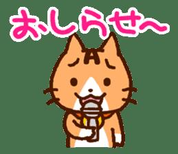 Blood type cat sticker sticker #770223