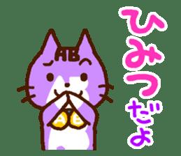 Blood type cat sticker sticker #770226