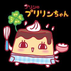 Fairy of pudding Puririn