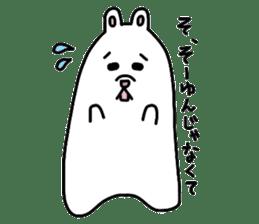 Candy sticker #770480